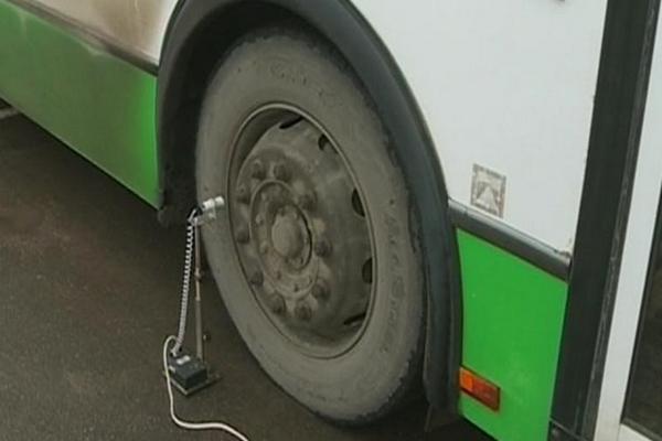 """В регионе стартовала операция """"Автобус"""""""