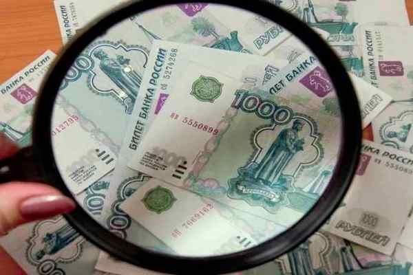 МРОТ хотят увеличить до 25 тысяч рублей