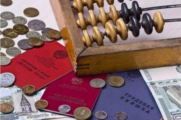 Кому и на сколько повысят пенсии с 1 июня 2018 года