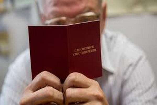 Какой минимальный стаж нужен для начисления пенсии в 2018 году?