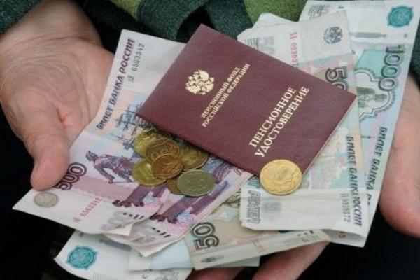 Кто имеет право на получение социальной доплаты к пенсии