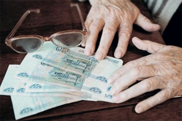 Пенсии начнут начислять и выдавать по-новому