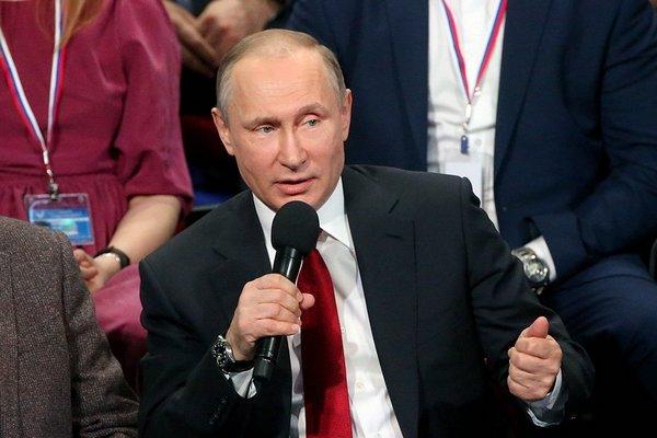Путин Владимир Владимирович,медиафорум,Калиниград,