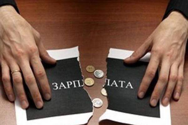 Гендиректор управляющей компании пойдёт под суд за невыплату заработной платы