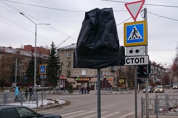 На дорогах может появиться новый знак