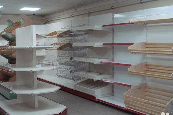 дефицит продуктов,пустые магазинные полки,