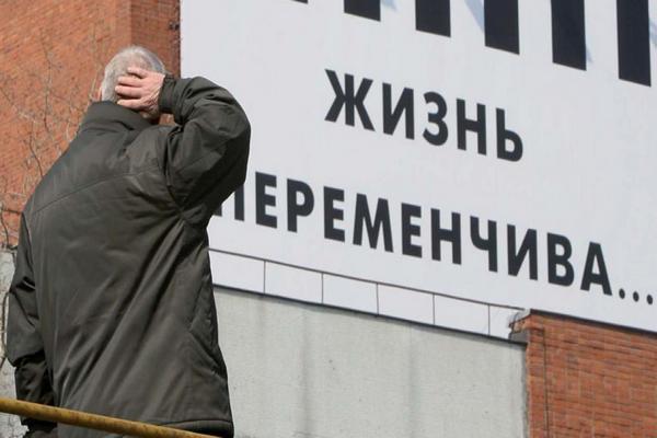 Что ждёт россиян, улучшится ли их жизнь после 1 мая 2018 года?