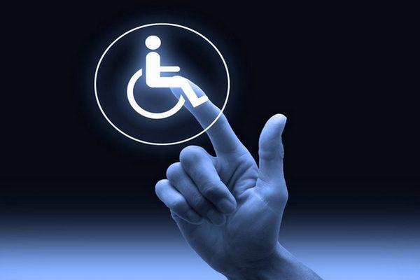 инвалидность,