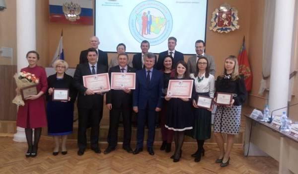 Один из лучших муниципальных служащих работает в Гороховце