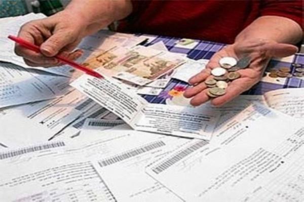 оплата ЖКХ,квитанции ЖКХ,расходы на ЖКХ,