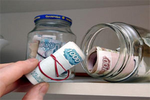 пенсия в стеклянной банке,сбережения хранить,стеклянная банка,