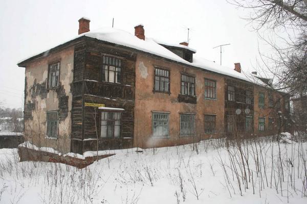 Из непригодного для проживания или сносимого жилья возможно будут переселять в другой регион