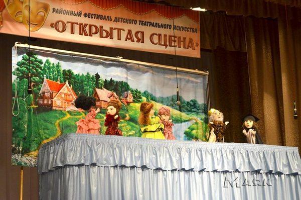 vyazniki teatr