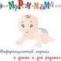 Муром-мама