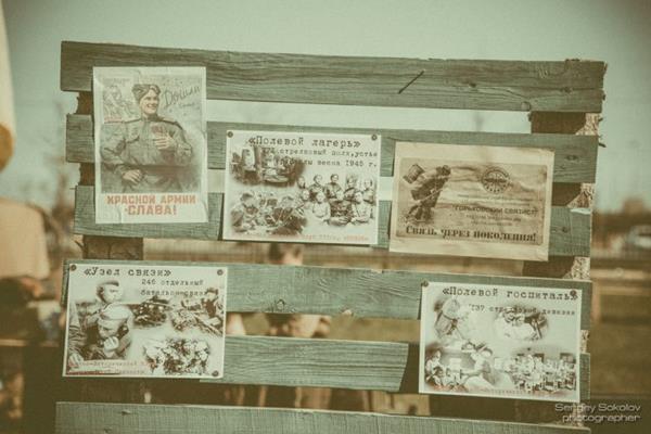 Военные кадры