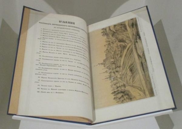 litografiya golihev