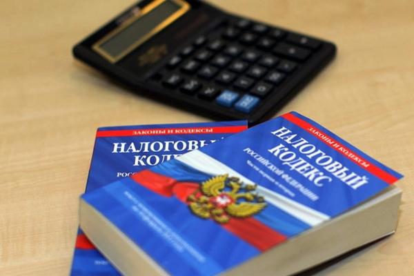 Для работающих россиян собираются ввести новый налог