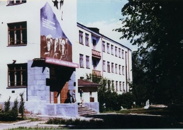 Вязниковскому технико-экономическому колледжу — 120 лет!
