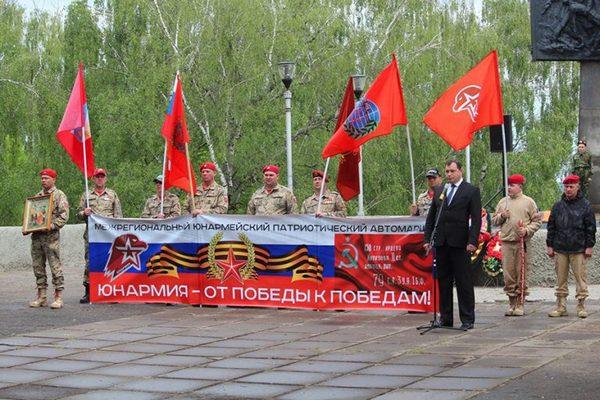 Вязники,знамя Победы,