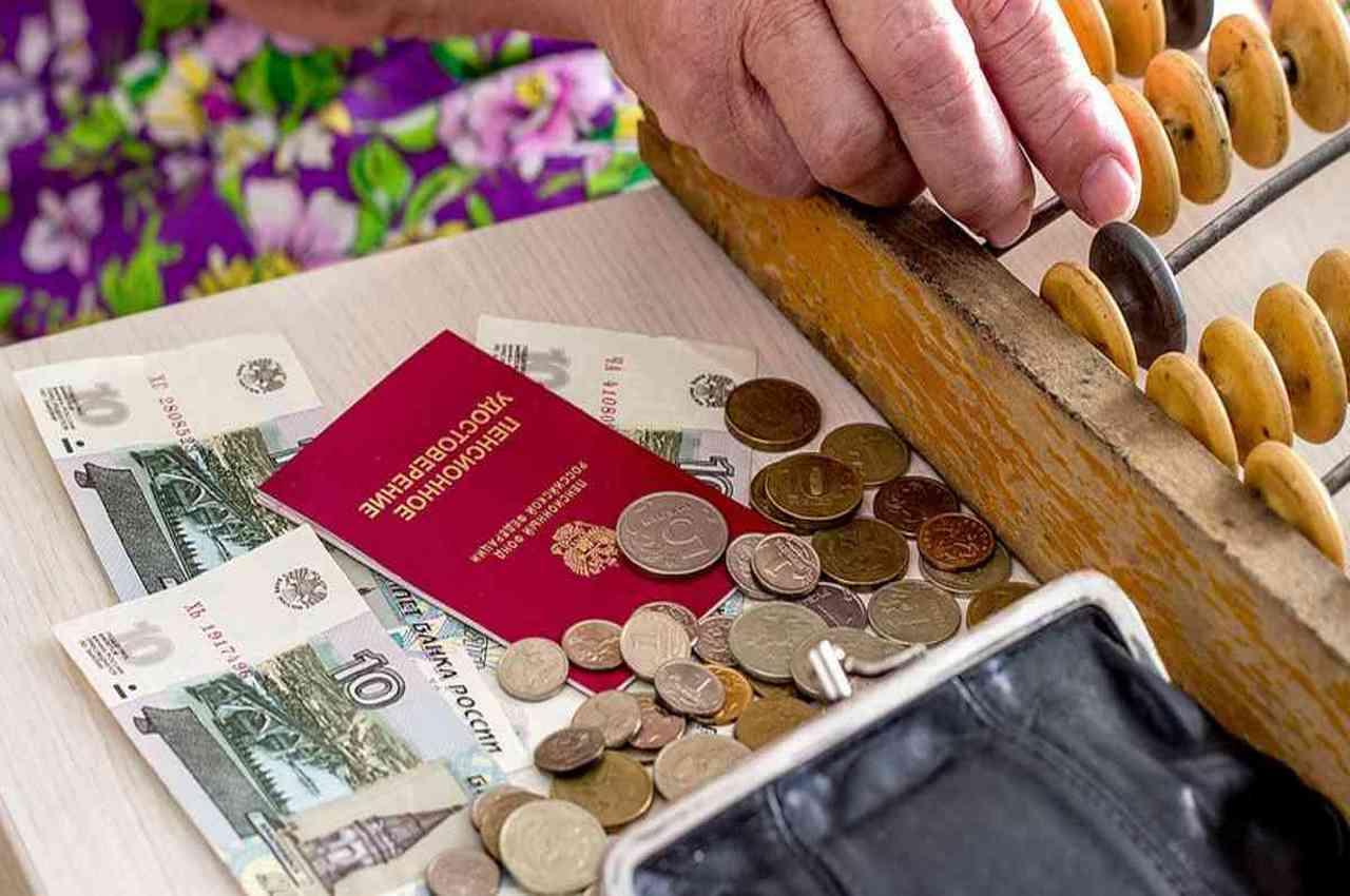 Будет ли в 2019 году повышение пенсий