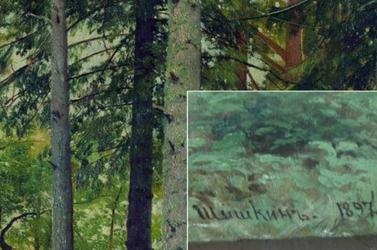 Одного из похитителей картины Шишкина осудили на 8,5 лет строгача