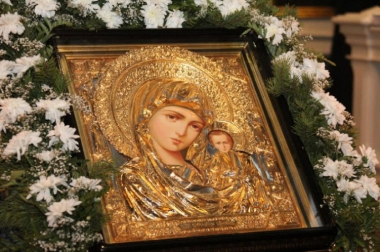 Сильные молитвы Казанской иконе Божией Матери 21 июля 2018 года
