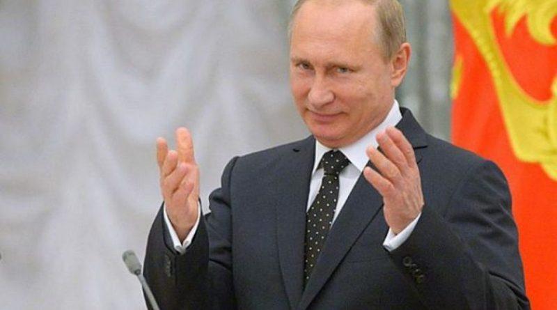 Путин Владимир Владимирович,