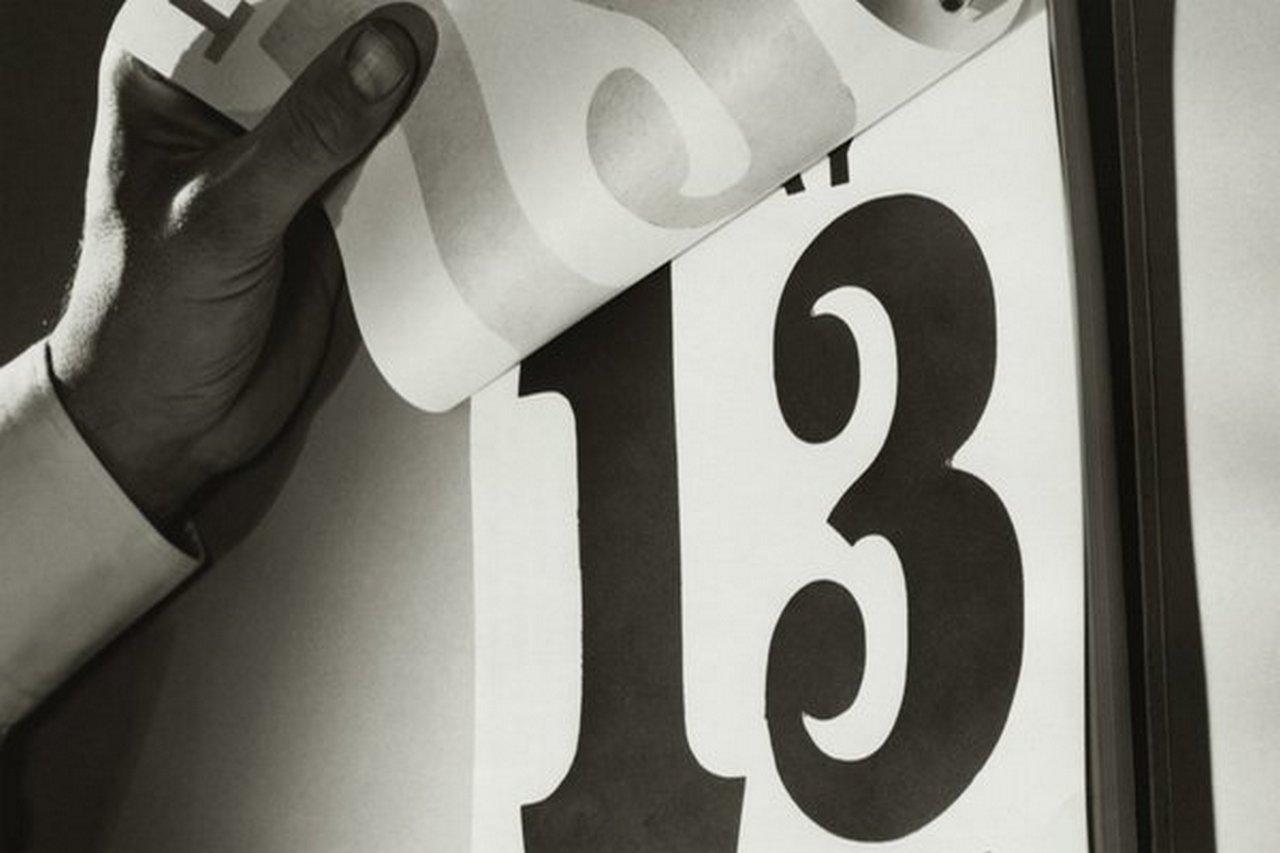 13 июля — пятница 13. Как избежать неприятностей и отвести беду в этот день?