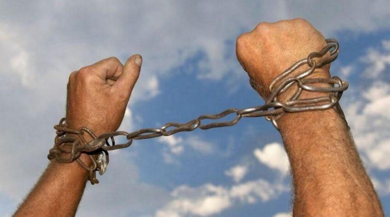 рабство,