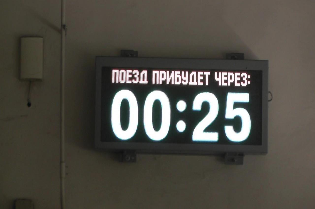 С 1 августа расписание поездов на вокзалах будет транслироваться с учетом местного времени
