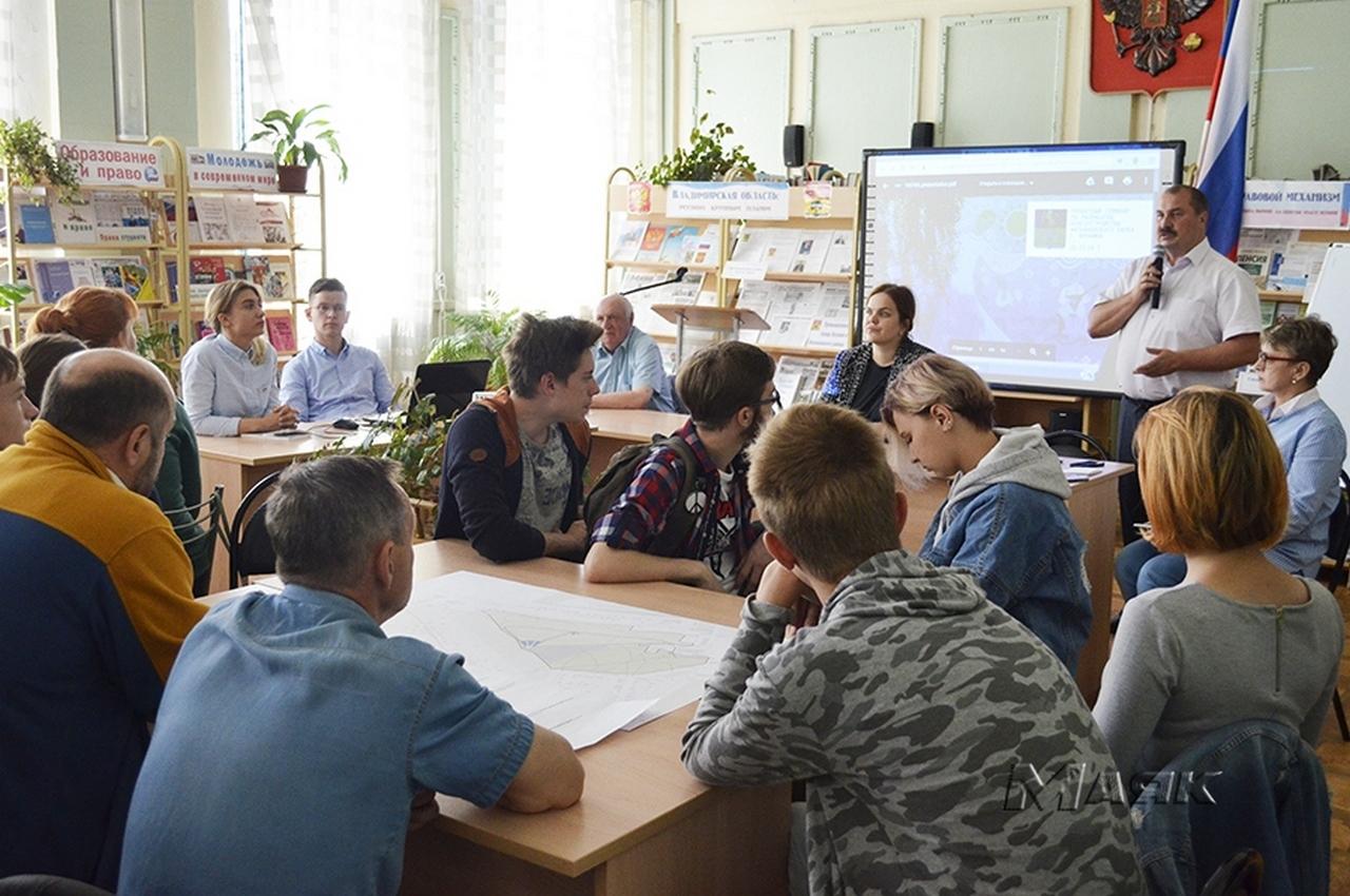 Идеи на восемьдесят миллионов рублей