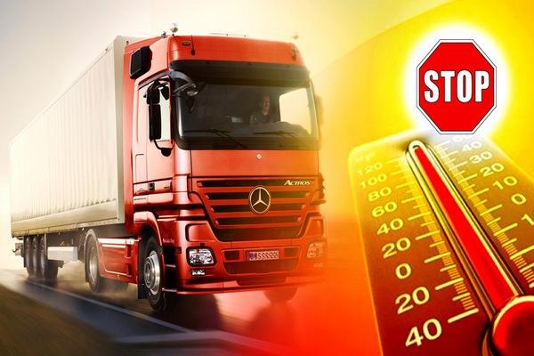 Большегрузам запретят передвижение по федеральным трассам при жаре свыше 32 градуса