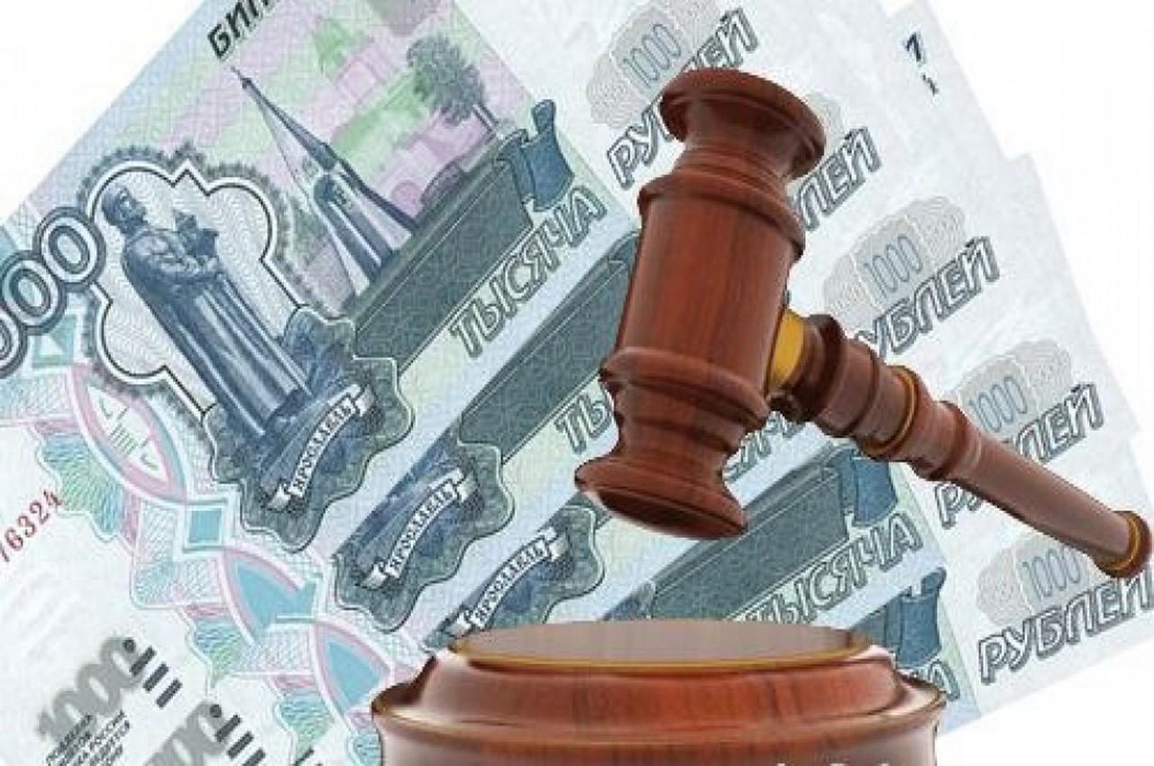 Директора горэлектросети оштрафовали за нарушение порядка рассмотрения обращений граждан