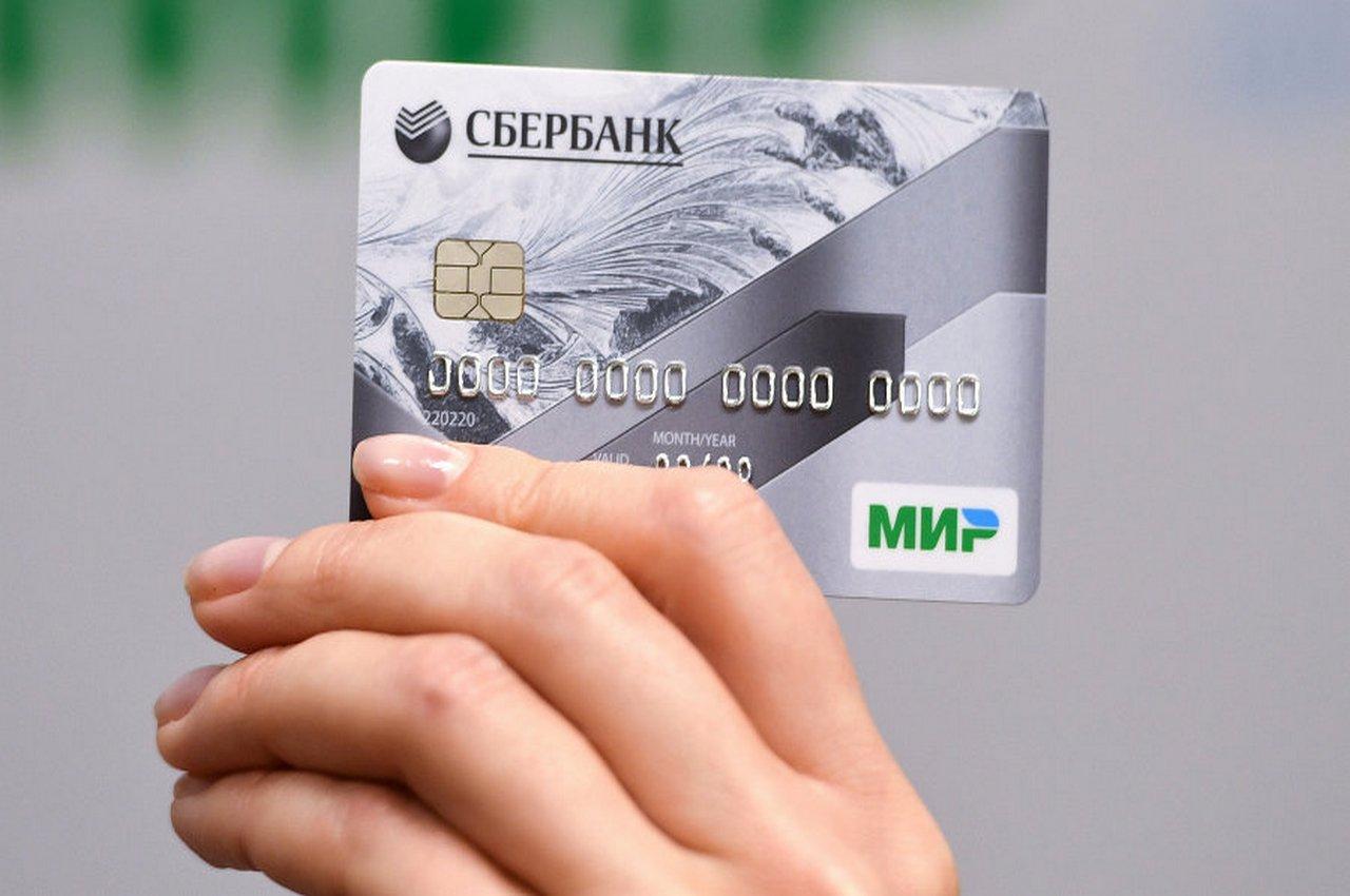 Вступил в действие новый порядок начисления пенсий на банковские карты