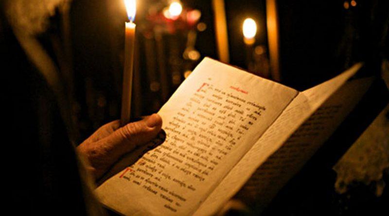 молитвы на Успенский пост,
