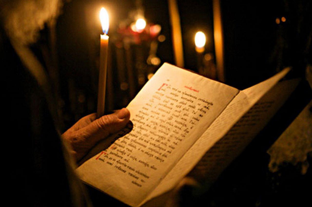Молитвы на начало Рождественского поста 28 ноября 2018 года