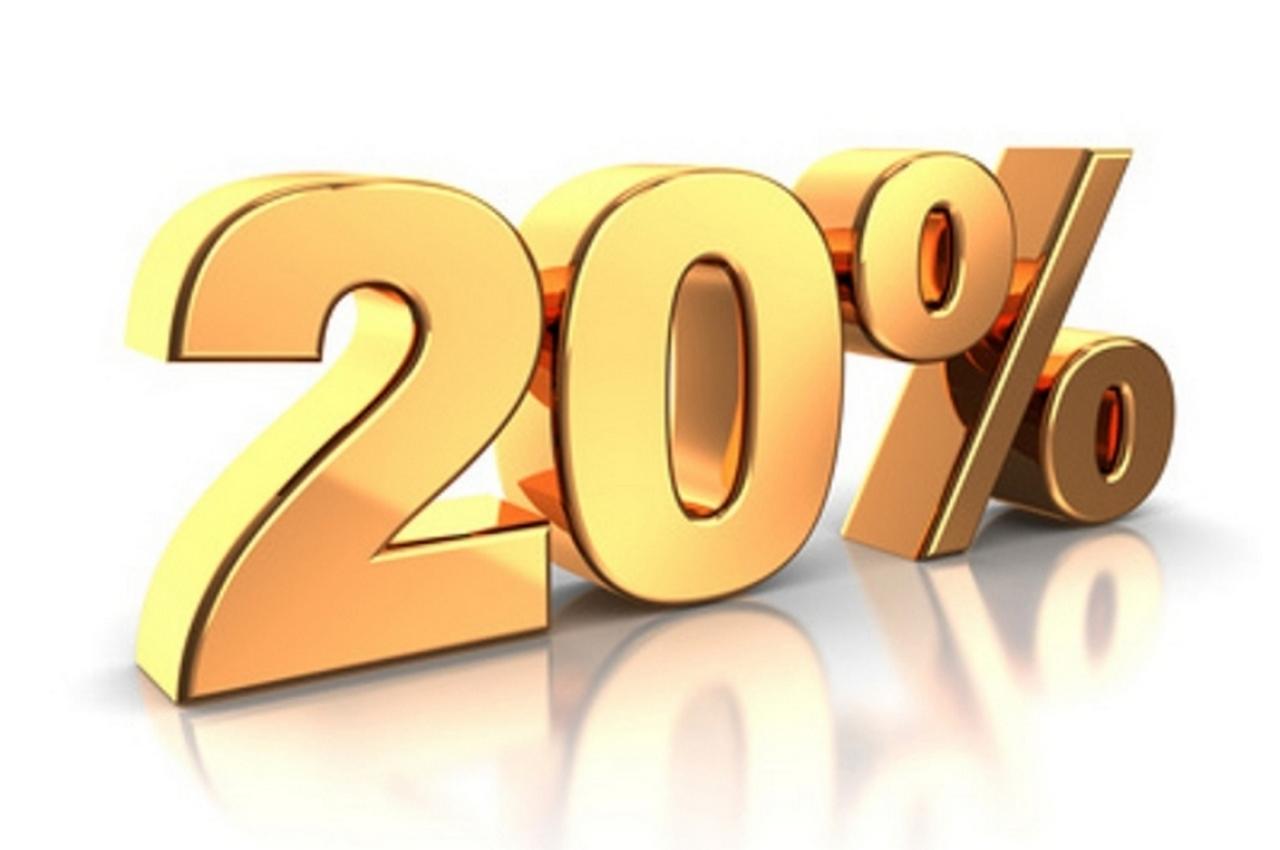 Президент подписал закон об увеличении НДС до 20%