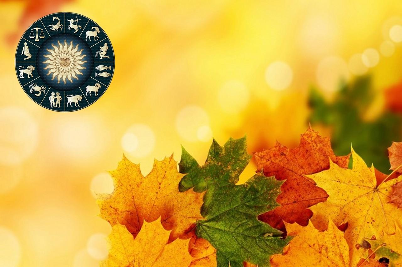 Гороскоп на сентябрь 2018 года для всех знаков Зодиака