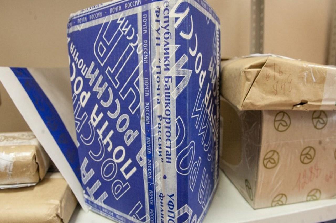 На почте теперь можно получать посылки и заказные письма без извещений и паспорта