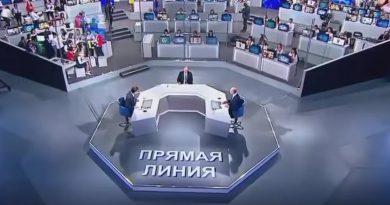 прямая линия с президентом,вопрос Путину,