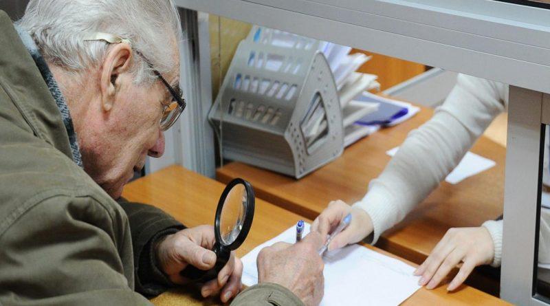 работающий пенсионер,повышение пенсий работающим пенсионерам,