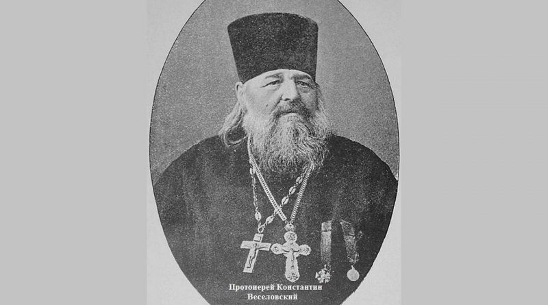 вязниковский краевед,священник,Вязники,Веселовский Константин Александрович,протоиерей,