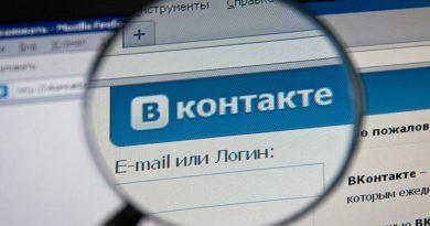 ВК,ВКонтакте,экстремистские песни,