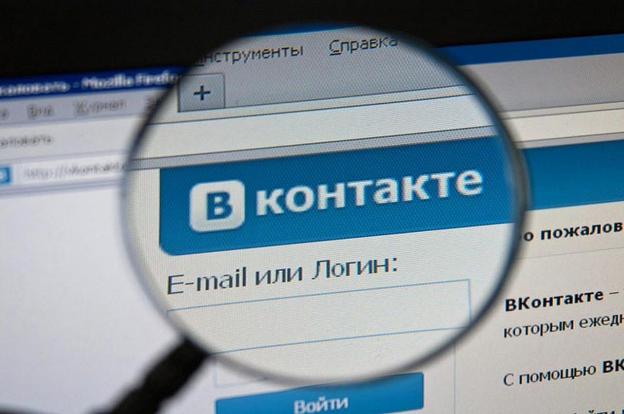 Во Владимирской области местный житель пойдёт под суд за развратные действия в интернете в отношении несовершенолетних