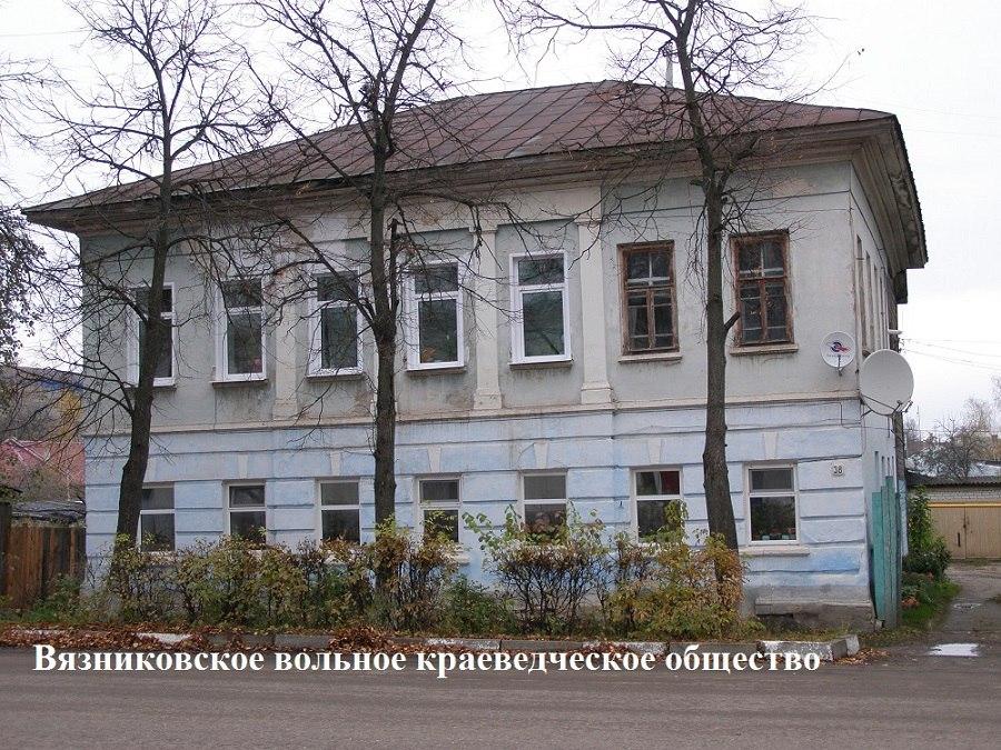 vyazniki blafovehenskaya 38 2