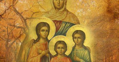 Вера Надежда Любовь,праздник,30 сентября,