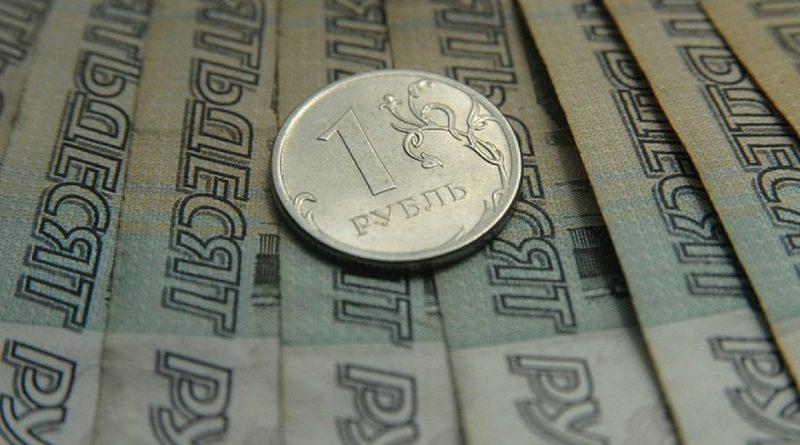 деньги,МРОТ,минимальный размер оплаты труда,
