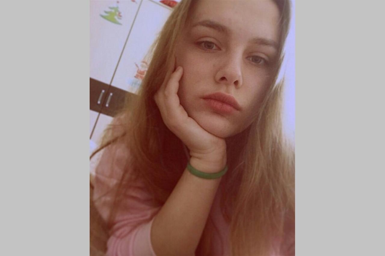 Внимание! Без вести пропала 16-летняя девочка