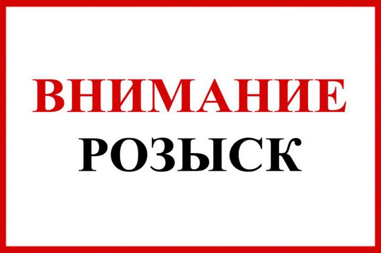 В регионе разыскивается мужчина с автоматом Калашникова