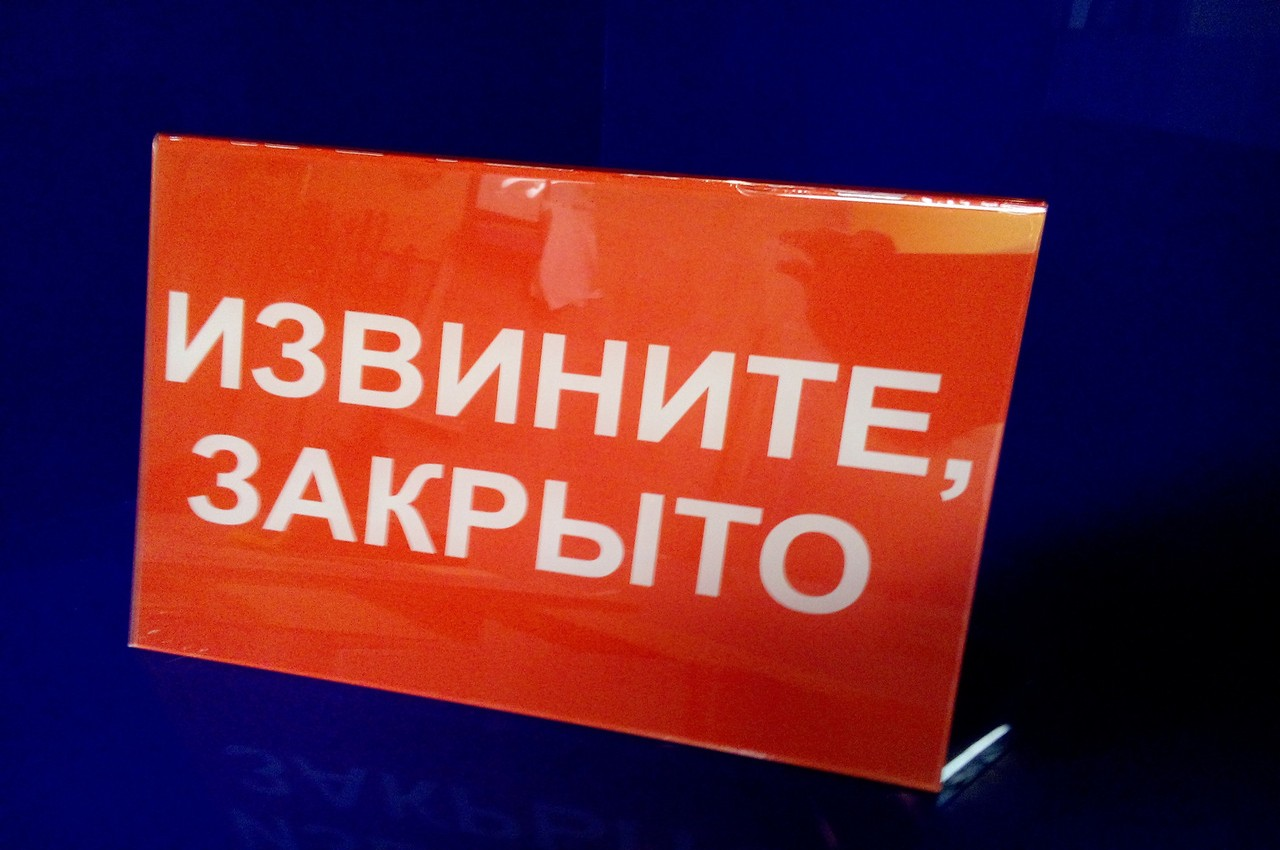 Суд в Вязниках приостановил деятельность ООО «Агросоюз»